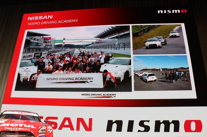 2020年で4シーズン目となるスポーツドライビングレッスン「NISMOドライビングアカデミー」。今シーズンの開催スケジュールは3月中旬にNISMOのWebサイトで発表予定