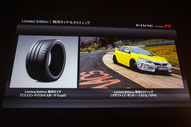 高額になりがちな専用設計タイヤではなく、ユーザーが長く楽しく走れるようにと、誰もが購入できる市販品をチョイスする