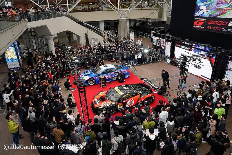 「大阪オートメッセ 2020」の来場者数を発表
