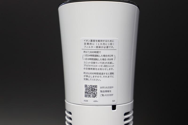 IG-MX15のホワイト系