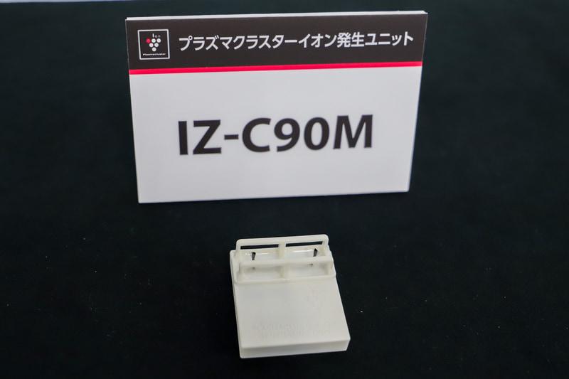 IZ-C90M