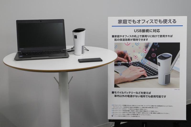 USB接続に対応し、クルマの中だけでなく家の中やオフィスなどでも使用できる