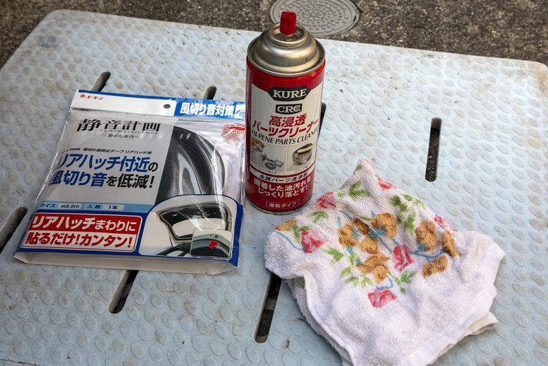 風切り音防止テープを貼るのはドア側。まずはパーツクリーナーなどで貼り付け面の脱脂を行なう