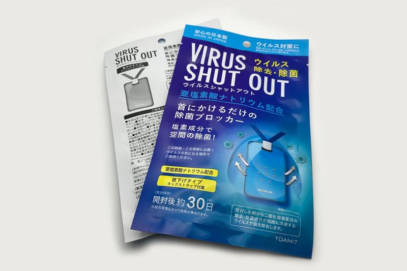 プレゼント品は首にかけるだけで除菌ができるという「除菌ブロッカー ウイルスシャットアウト」