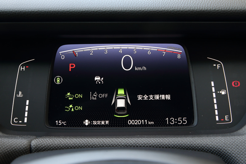 Honda SENSINGの設定状態を確認できる