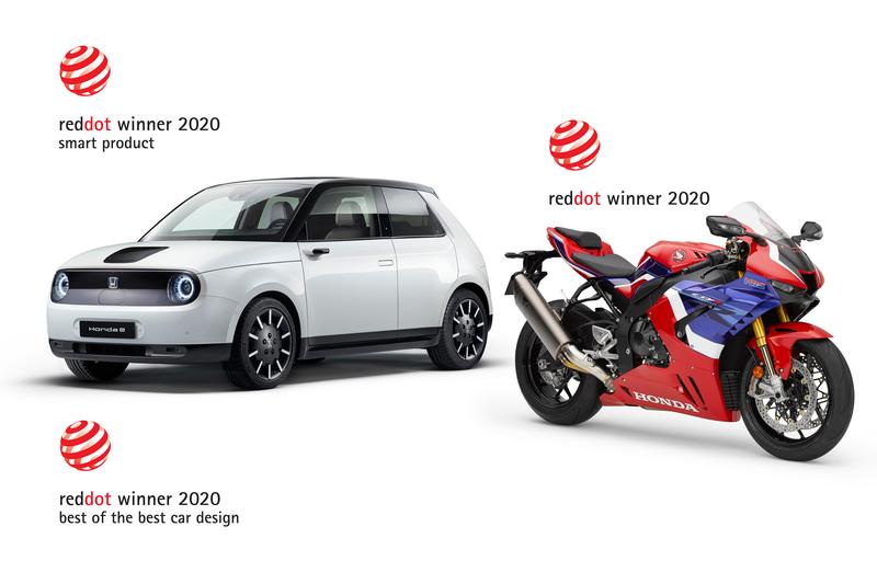 「Honda e」(左)と「CBR1000RR-R FIREBLADE」(右)が2020年のレッド・ドット・デザイン賞でプロダクトデザイン賞を受賞