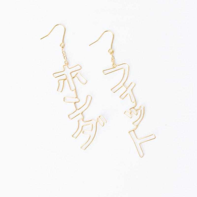 ホンダとフィットの針金ピアス「フィットしすぎなピアス」