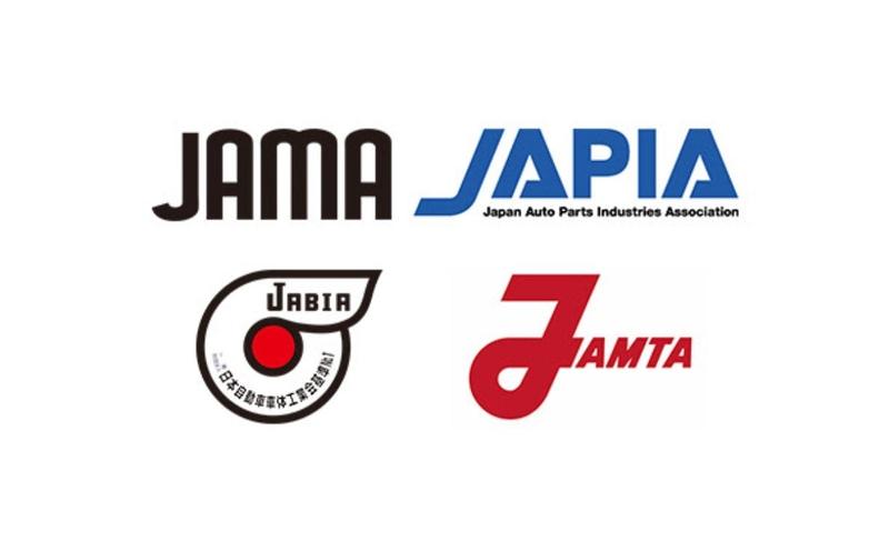 日本自動車工業会、日本自動車部品工業会、日本自動車車体工業会、日本自動車機械器具工業会の4団体が合同記者会見を実施