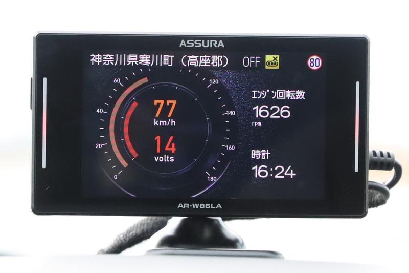 10km/h以上では車速や回転数などを表示