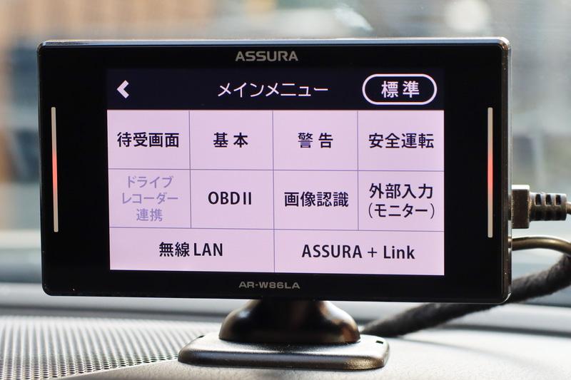 操作はタッチパネル。フリックなども使えるので直感的に操作できます。まずはメニューからOBD2の設定