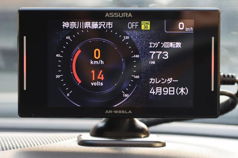 左側に車速と電圧、右側に回転数とカレンダーを表示した例