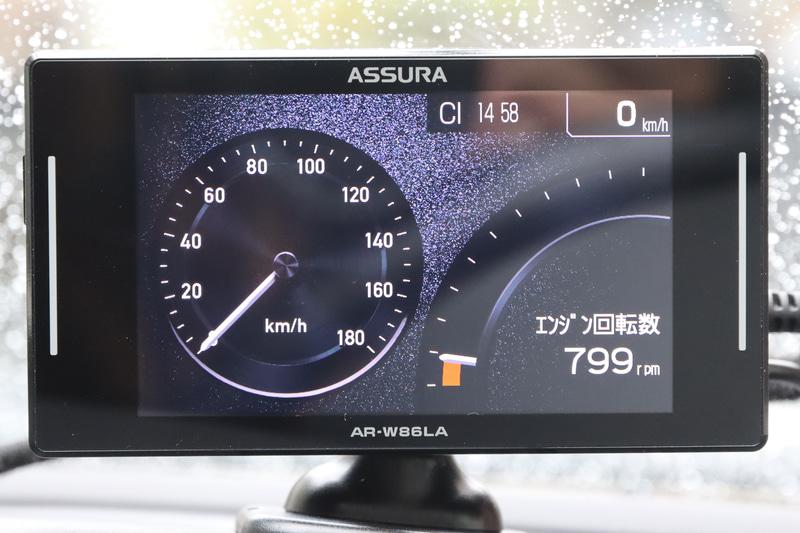 こちらはカスタム1をベースに左にアナログの車速、右に回転数を表示した例