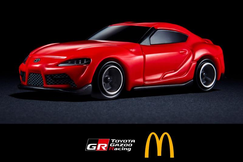 赤い「トミカ GR スープラ」がマクドナルドの「ハッピーセット」のおもちゃとして5月1日に登場