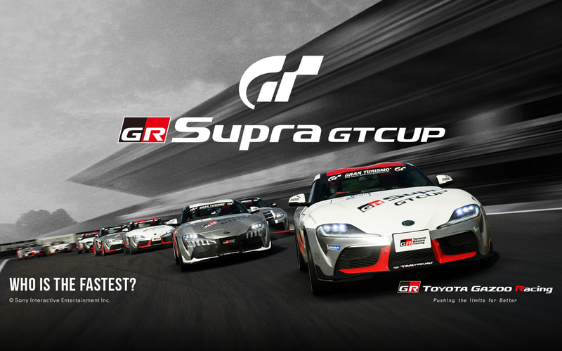 グランツーリスモSPORTにおいて行なわれる「トヨタ GRスープラ RZ」のワンメイクレースシリーズ「GR Supra GT Cup 2020」のエントリー受付も4月24日より開始