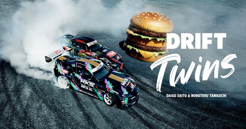 TOYOTA GAZOO Racingとマクドナルドのコラボレーションムービー「DRIFT TWINS」