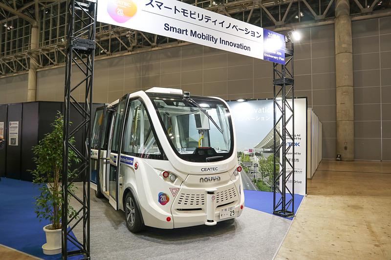 「CEATEC 2019」では、自動運転バスの展示や公道での走行なども行なわれた