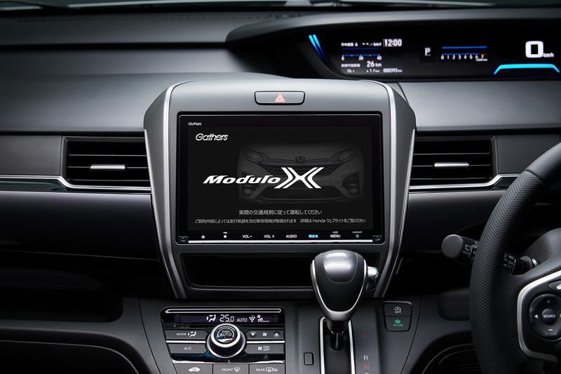 専用オープニング画面を設定する9インチ プレミアムインターナビVXM-207VFN(i Gathers)装着モデル(23万5400円高)も設定
