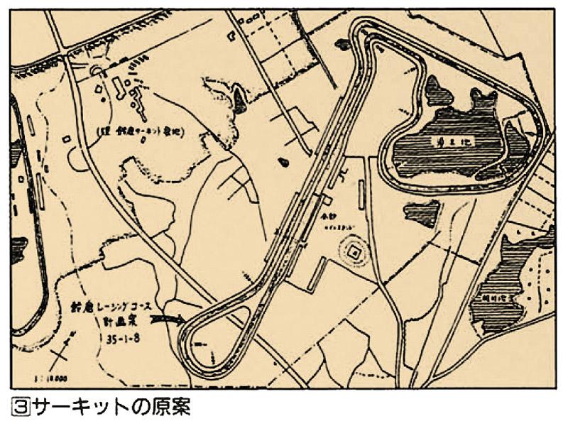 「鈴鹿サーキット モータースポーツ30年の軌跡」(1992年)に掲載された原案の地図と、1960年8月の初期案から修正を重ね1962年1月に最終決定されるまで
