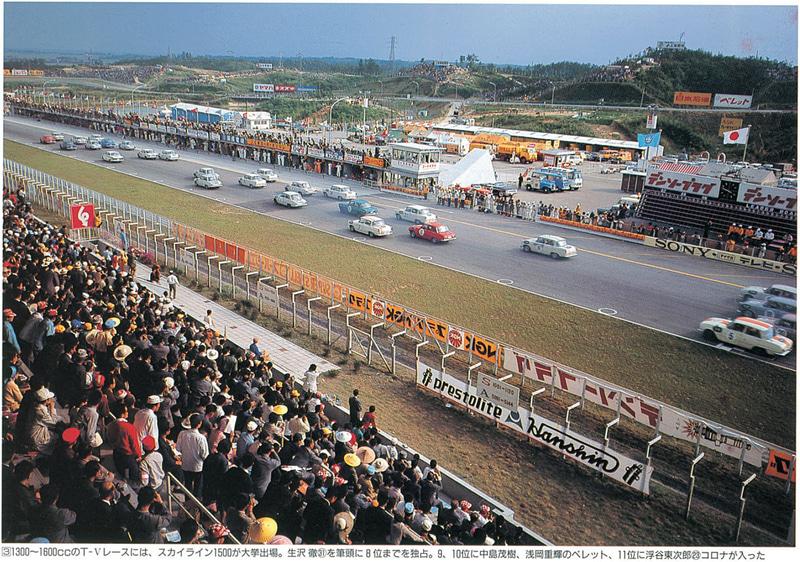 1964年、第2回日本グランプリ自動車レース、T-Vクラス。ピットビルがない時代はグランドスタンドから東コースが一望できた