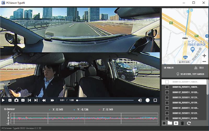 GPSを搭載しているので、自車位置の情報・日時・速度情報なども映像とともに記録可能。PCビューアソフトを使うことで走行軌跡も表示できる