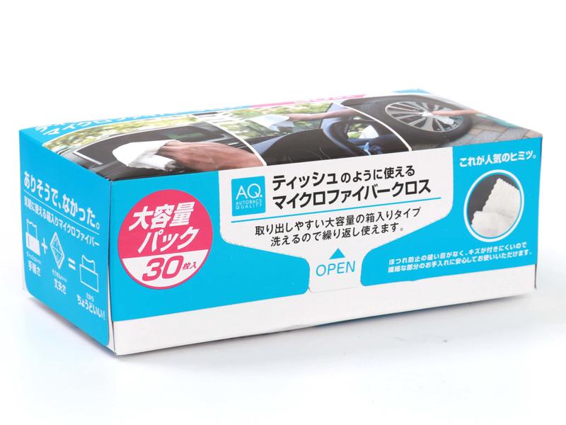 「AQ.大容量ティッシュのように使えるマイクロファイバークロス」。発売日:2020年5月26日、価格:499円(税別)