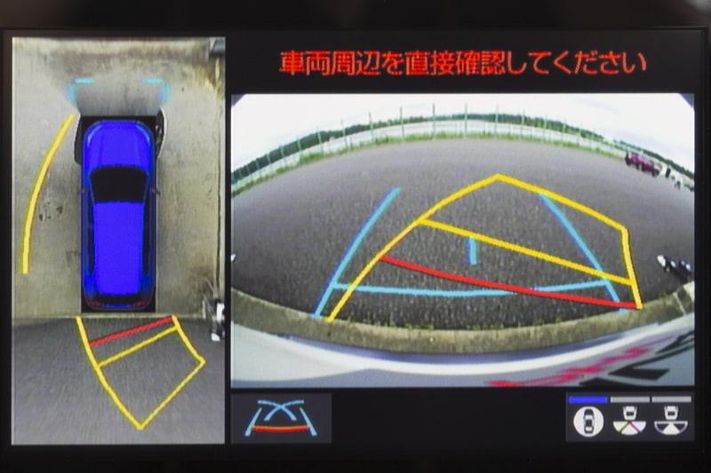 車両周囲を確認できるパノラミックビューモニターを採用