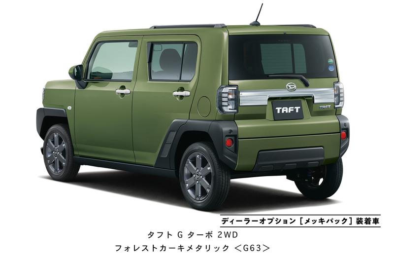 G ターボ(ディーラーオプション装着車)
