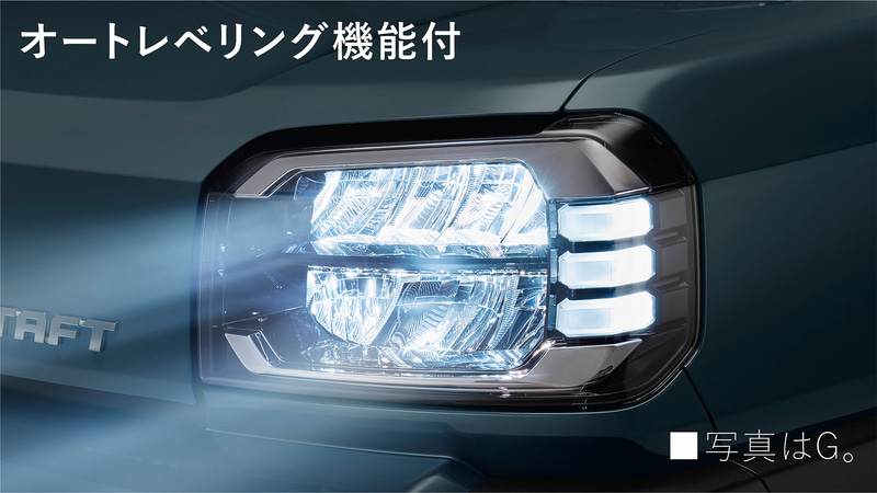 全車LEDヘッドライトを採用。リアコンビネーションランプはヘッドライトと統一感のあるデザインに