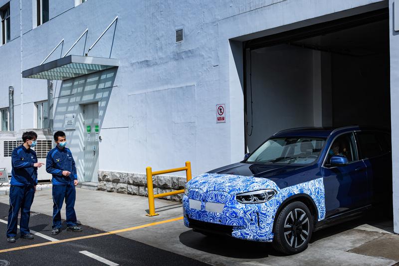 BMWの新型EV「iX3」