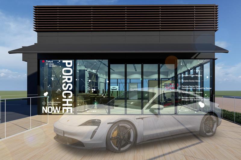 東武有明フィールド(東京都 江東区有明一丁目3-25)にオープするポルシェのポップアップストア「Porsche NOW Tokyo」