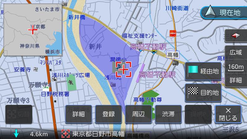 新たに「ゾーン30」表示を採用し安全運転をサポート