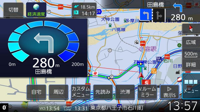 一般道でのルート案内。最初に交差点までの距離や曲がる方向を表示