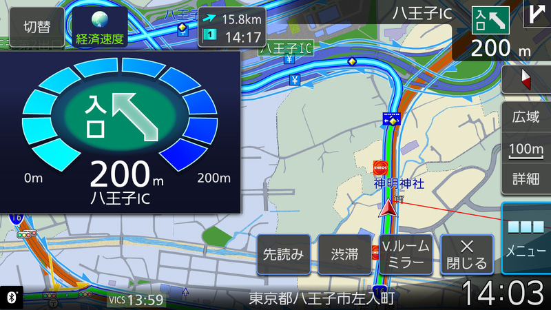 都市間高速の入口案内