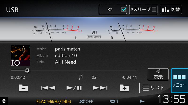 ハイレゾ音源の再生に対応。アナログVUメータ風の表示も面白い