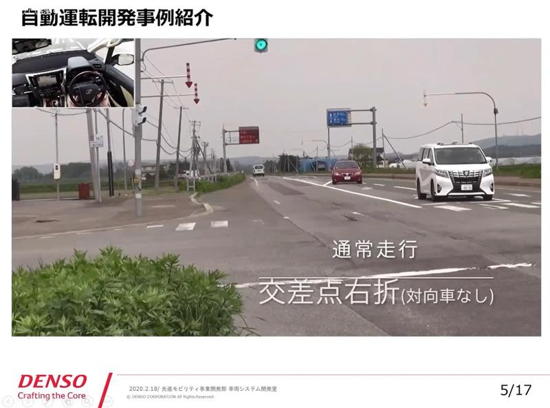 赤信号での停止や交差点右折など、さまざまなシチュエーションを繰り返し走行してテストを行なっている。また、先行車と通信させた試験も行なっている