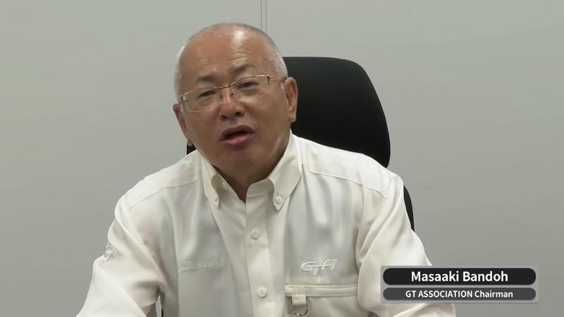 GTアソシエイション代表取締役 坂東正明氏