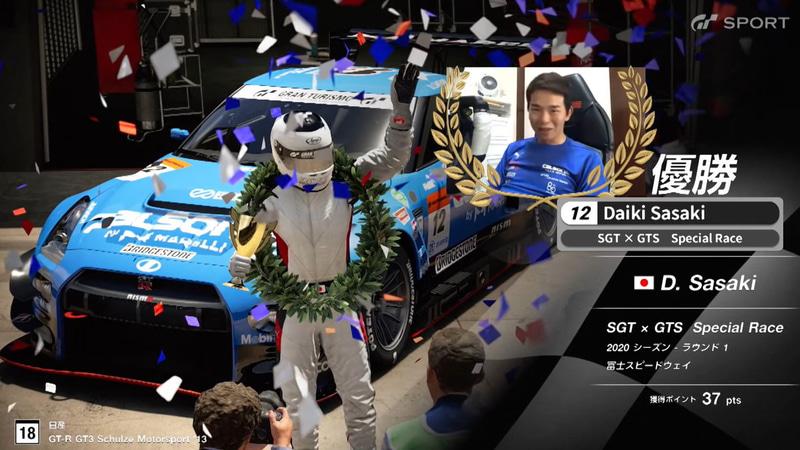12号車「GT-R ニスモ GT3」の佐々木大樹選手