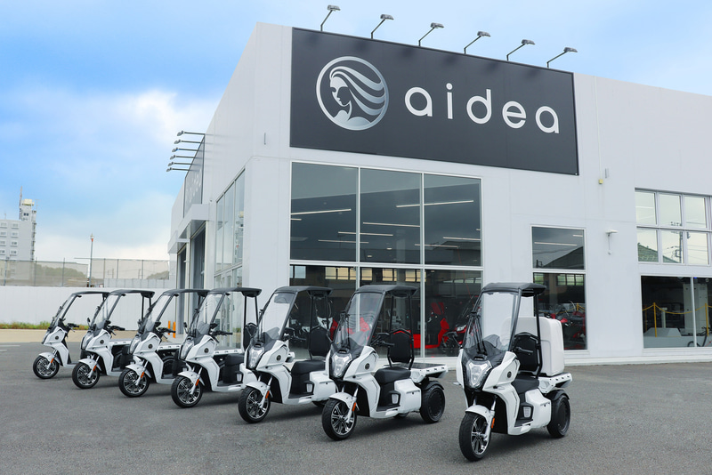 aidea 生産工場(神奈川県相模原市)