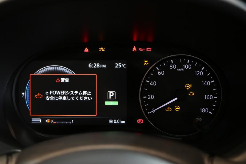 パワーメーター、エネルギーフローメーター、バッテリー残量計、ドライビングコンピューター付、時計、外気温表示などが可能な7インチカラーディスプレイの「アドバンスドドライブアシストディスプレイ」