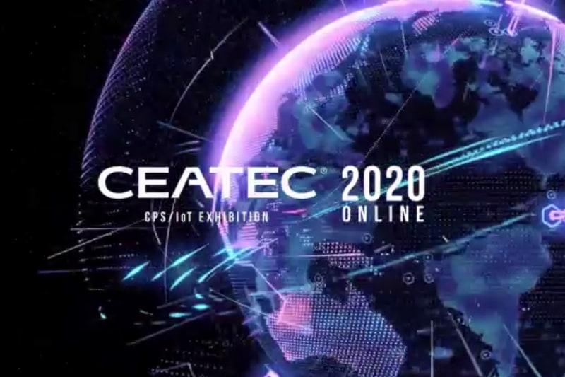 「CEATEC 2020 ONLINE」の開催概要を公開