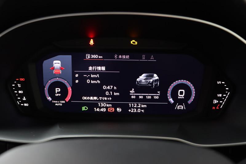 10.25インチ高解像度液晶ディスプレイに多彩な情報を表示する「Audi バーチャルコックピット」を標準装備