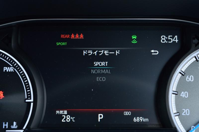 シフトノブ上部にはドライブモードの変更スイッチを配置