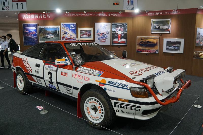 セリカ GT-FOUR ST165型 サファリラリー優勝車(展示車両の生産年は1990年)