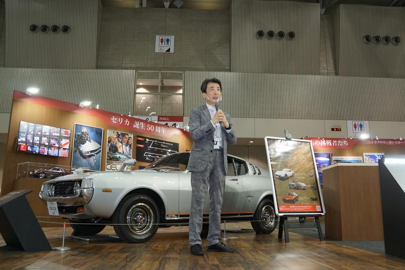 トヨタ博物館のプレスカンファレンスに登壇したトヨタ博物館 館長の布垣直昭氏