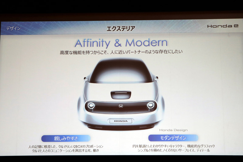 「Affinity & Modern」とは?
