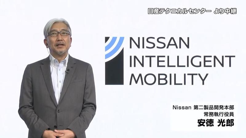 開発のリーダーとして日産自動車株式会社 Nissan第二製品開発本部 常務執行役員の安徳光郎氏が登場