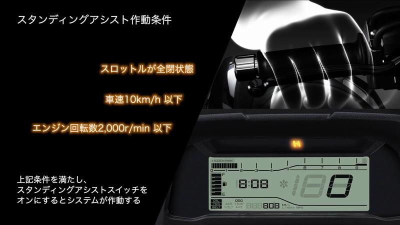 スロットル全閉、車速10㎞/h以下、エンジン回転2000rpm以下といった条件がある