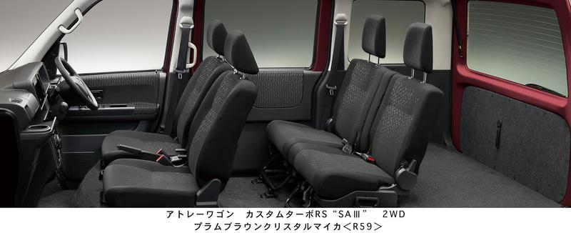 """カスタムターボ RS""""SA III"""""""