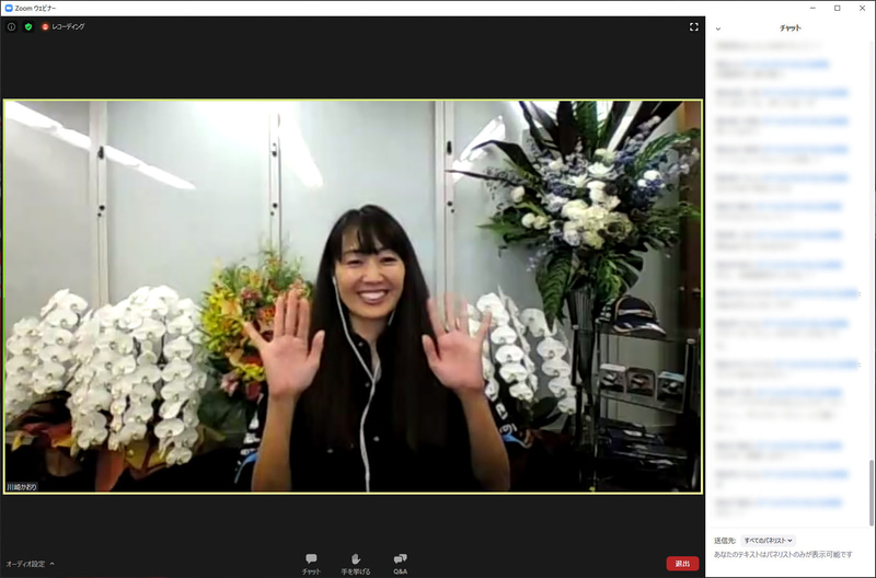 ビデオ会議ソフトのZoomを利用して行なわれたTCOM、250名以上のファンとコミュニケーションしていた。司会は川崎かおりさん
