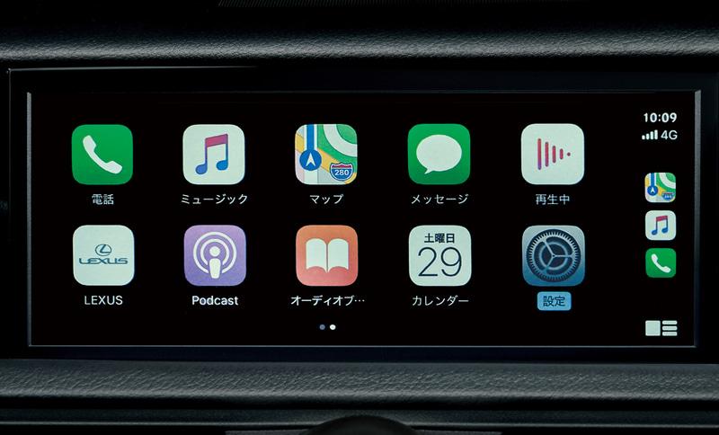 「SmartDeviceLink」「Apple CarPlay」「Android Auto」に対応するマルチメディアシステム